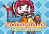 jeux flash Cooking Mama